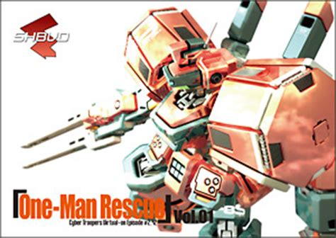 anything but a gentleman rescued from ruin volume 8 books 電脳戦機バーチャロン エピソード 2 42 ワンマン レスキュー 公式ウェブサイト