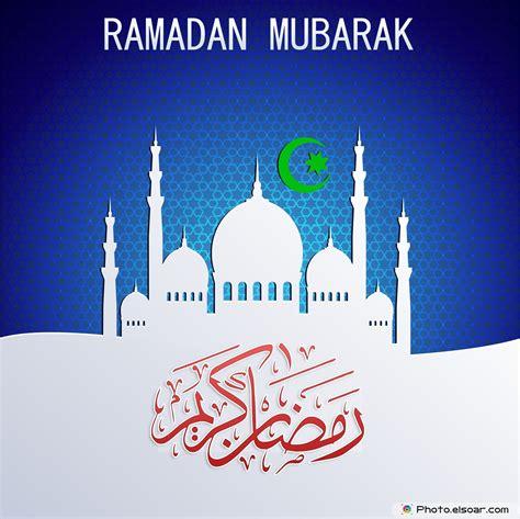 Ramadan Mubarok ramadan mubarak free hd wallpapers elsoar