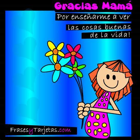 imagenes virtuales para el dia de la madre tarjeta para dia de la madre frasesytarjetas com