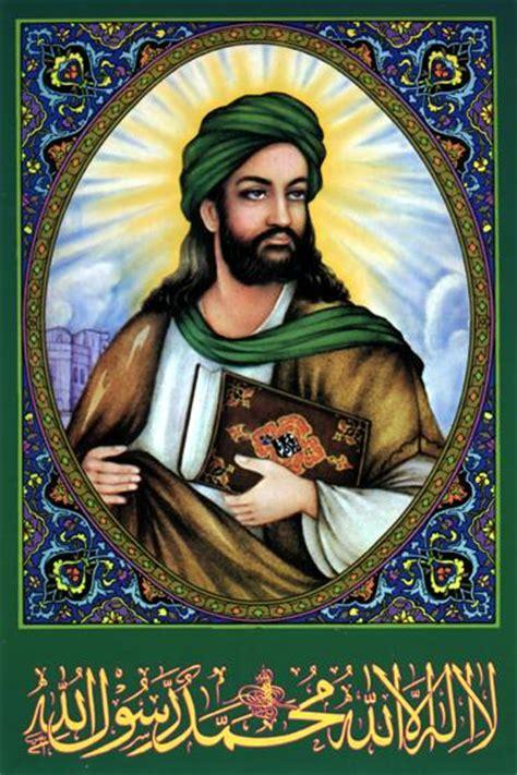 film nabi allah mohamed mohammed image archive islamic depictions of mohammed in