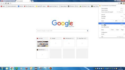 poner imagenes a un pdf como poner fondo de pantalla a google chrome youtube