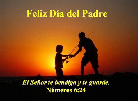 imagenes feliz dia del padre hermano im 193 genes para el d 205 a del padre con mensajes cristianos