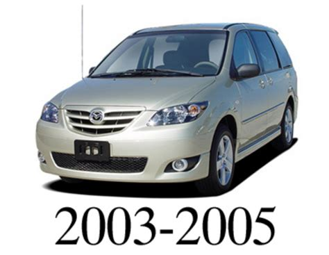 chilton car manuals free download 2005 mazda mpv security system mazda mpv 2003 2005 service repair manual download download manua