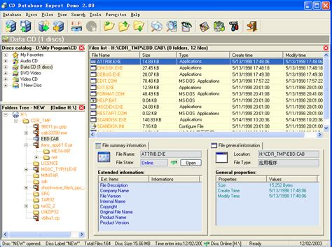 free database microsoft software free database software