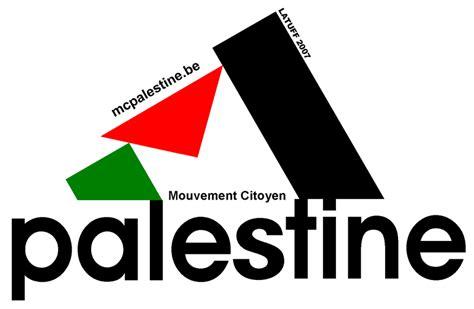 Kaos Palestina Free Gaza code feat amel mathlouthi quot horizon quot g 233 n 233 ration