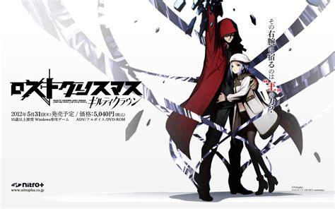 guilty crown anime no sekai