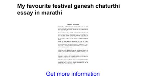 my favourite festival new year essay my favourite festival ganesh chaturthi essay in marathi