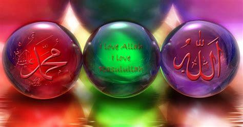 kata mutiara cinta  puisi cinta islami kumpulan hadits