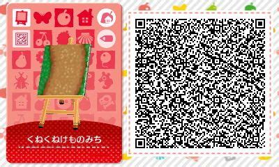 acnl path accent tilesdesigns