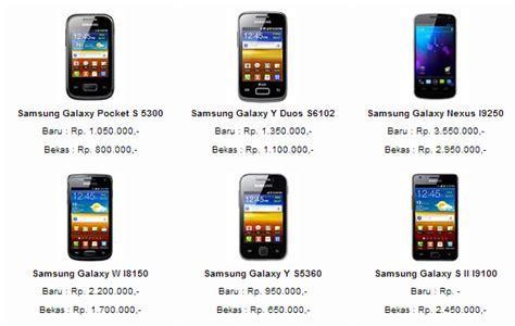 Harga Samsung Fit 2 Pro harga samsung galaxy terlaris informasi gadget terbaru
