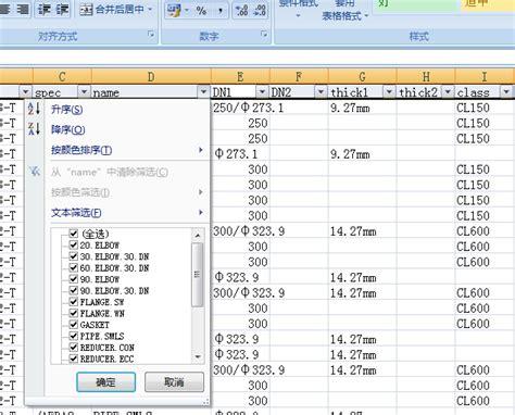 header template asp net gridview asp net学习笔记 11 gridview里的下拉框筛选效果 爱程序网