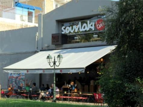 232 bars books vista externa do restaurante picture of souvlaki bar
