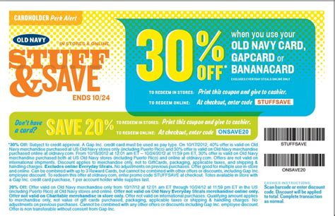 old navy coupons passbook 9 best images about old navy printable coupons on