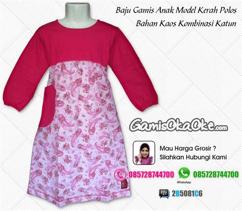 Baju Atasan Anak Import Bahan Kaos Size 9 11 13 15 baju muslim anak perempuan bahan kaos baju gamis produksi konveksi oka oke