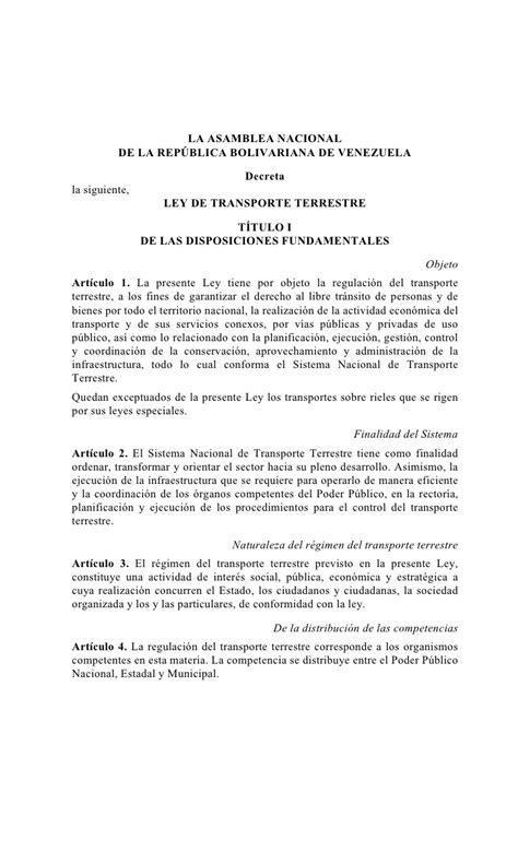 reglamento ley de iva 2016 reglamento ley iva 2016 download pdf ley del impuesto