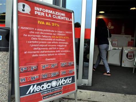 mediamarket spa sede legale 171 l azienda non rispetta i patti 187 sciopero alla mediaworld