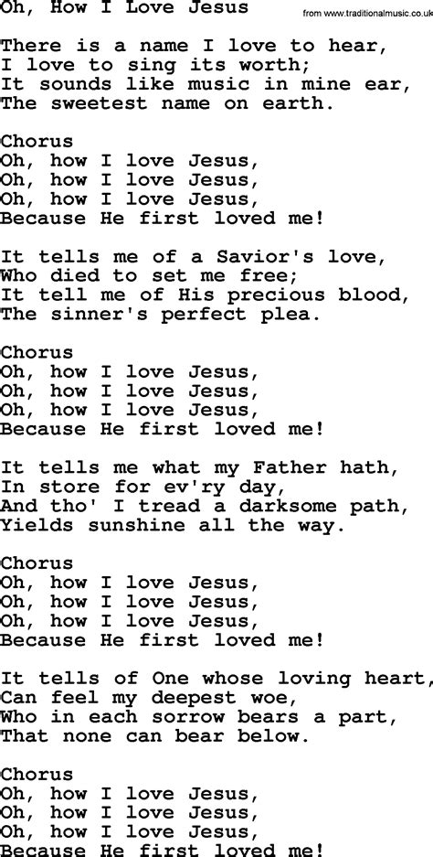 baptist hymnal christian song oh how i love jesus
