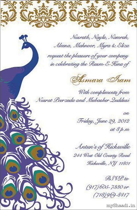 hindu invitation card template indian wedding invitations merging culture with