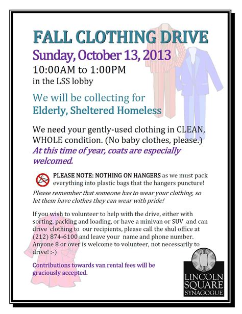 fall clothing drive event lincoln square synagogue