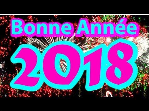 bonne année 2018 youtube