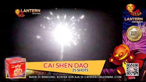 Kembang Api Cake 25 Shoots cai shen dao 25 25 kembang api lantern