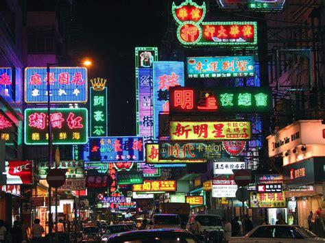top ten attractions  hong kong sightseeing