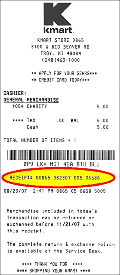 sears receipt template expressexpense custom receipt maker receipt
