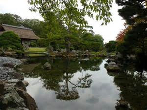 les jardins de la villa imp 233 riale katsura le japon d