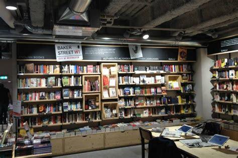 lavorare in libreria feltrinelli librerie feltrinelli lavora con noi se siete di libri e