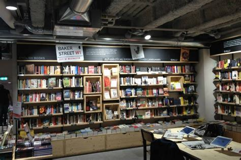 librerie feltrinelli lavora con noi librerie feltrinelli lavora con noi interesting