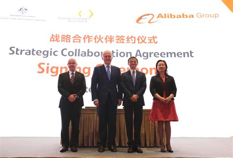 alibaba for consumers epr retail news alibaba group and austrade to strengthen