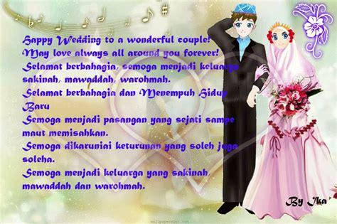 ucapan pernikahan  sahabat tips pernikahan