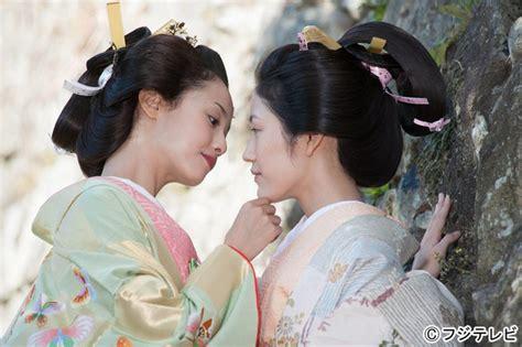 film love japanese article mayu watanabe and erika sawajiri to reveal