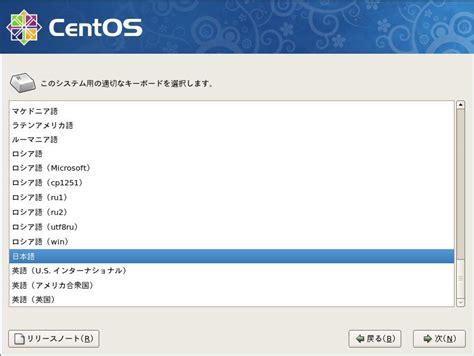 L Centos by Centos5 3cxg Ncag Centos Linuxcxg L