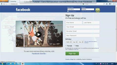 tutorial memasukan video ke powerpoint facebook tutorial memasukan gambar animasi ke chat