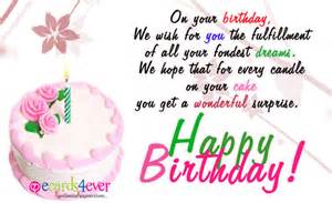 compose card send your friends and family beautiful animated birthday greeting cards from
