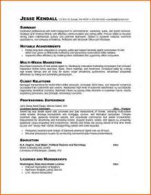 Resume Objective Career Change 9 Career Change Resume Format Denial Letter Sample