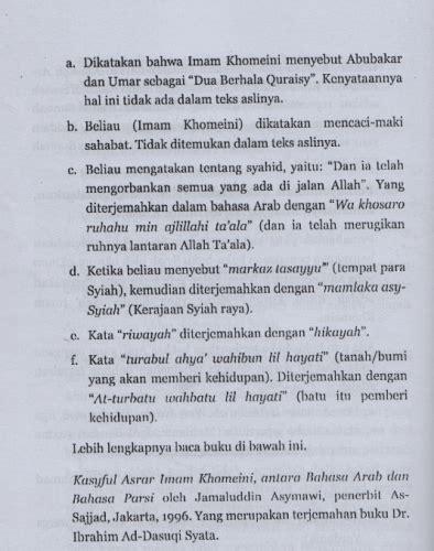 Sehat Dengan Al Quran waspada buku putih madzhab syiah 4 bukti yang tak terbantahkan syi ah