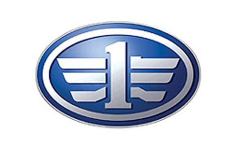 jiefang logo 奔腾汽车标志 一汽奔腾汽车标志 奔腾x80老标志 排行榜网