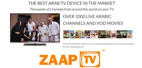 ti95 arabic tv box by simplyfreetv simply free tv simply free tv leaders in iptv and android devices distribution in canada and usa