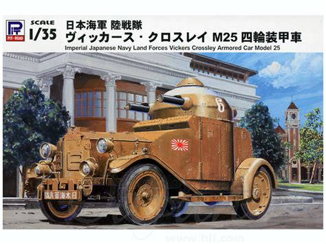 1/35 IJN Vickers Crossley Armored Car Model 25 by Pit Road   HobbyLink Japan