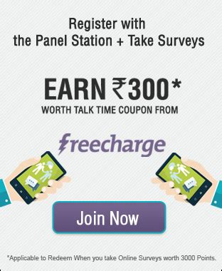 Answer Questions And Win Money - mypayworld get rs 10 off on minimum recharge of rs 50