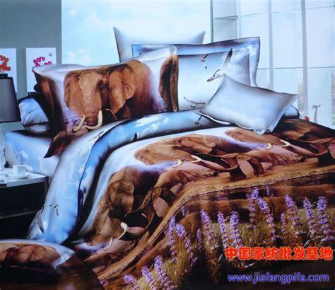 elephant bedding queen elephant comforter set promotion shop for promotional elephant comforter set on
