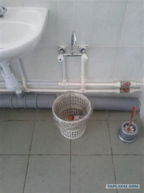 diy fails diy fail holy sink lazer
