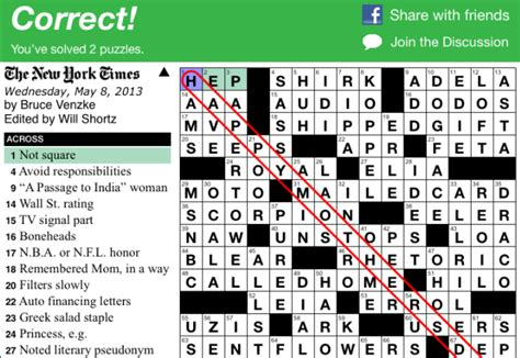 Detox Program In Crossword Clue by How Is The New York Times Crossword Startup Finds
