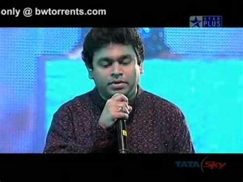 ar rahman jiya jale mp3 free download tere bina chinmaye a r rehman in live concert 3gp mp4 hd