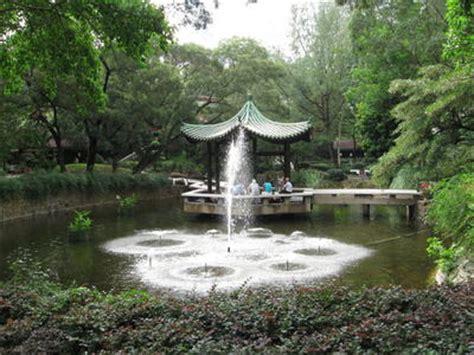 Garden Sculpture Art - kowloon park green lung of tsim sha tsui hong kong i love hong kong