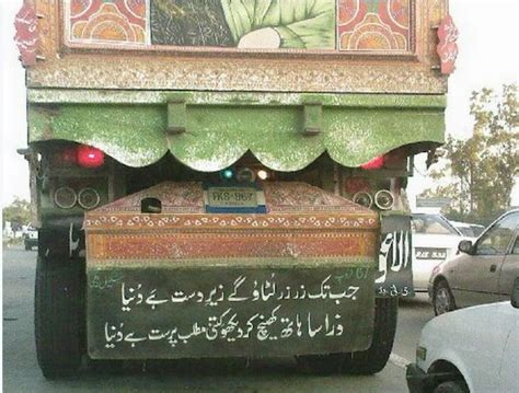 Car Types In Pakistan by 7 Types Of Statements Written Vehicles