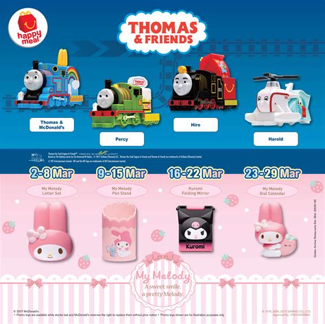 Adventure Time Mcdonald Happy Meal Meals Mcd Mcdonalds Minion mcdonald s friends and my melody happy meal toys