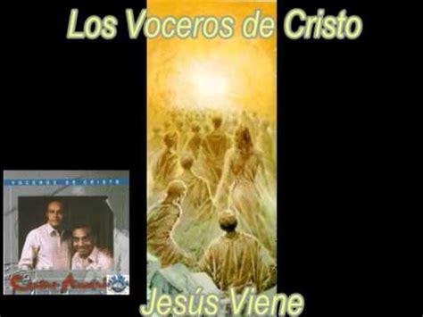 los voceros de cristo jesus viene los voceros de cristo mpg youtube